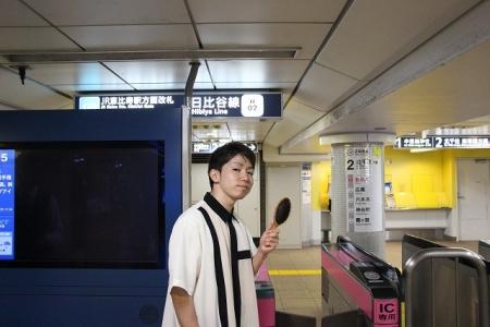 日比谷線恵比寿駅