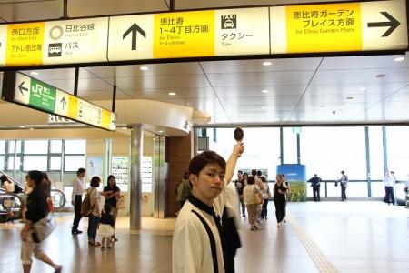JR恵比寿駅東口改札を 背に直進します。